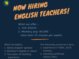 Now hiring English teachers!