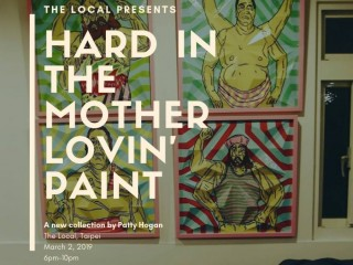 Hard In The Mother Lovin' Paint by Patty Hogan & PBRtaiwan Pt. 1