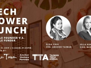Anchor Taiwan x TTA: Female Founder v.s. Female Funder