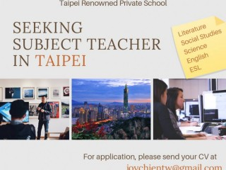 Taipei City Private School 2019 Subject Teaching Jobs Released!!